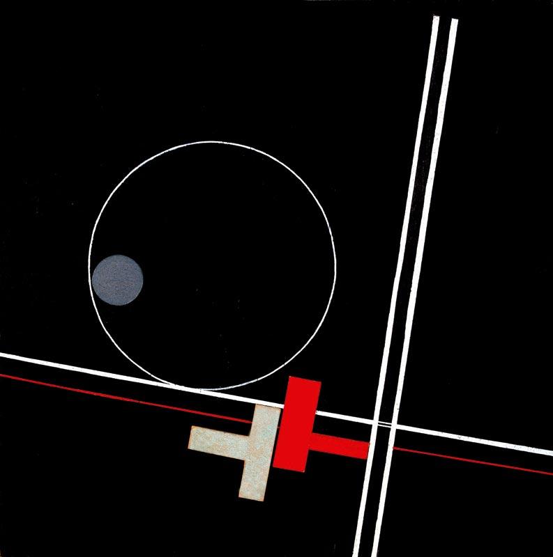 L'abstraction en Europe : László MOHOLY-NAGY, Expérience de modulateur d'espace, Aluminium 5, 1931-1935, Huile sur bois, aluminium et rhodoïd, 86 x 71cm, © Adagp Paris 2011