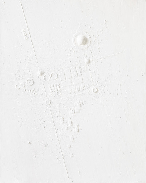 Anne et Patrick Poirier. La Chambre d'Orphée : Anne et Patrick Poirier. Moyen Orient. 2012, Peinture acrylique, polyuréthane, carton, 300 x 600 cm. © Musée Jean Cocteau Menton
