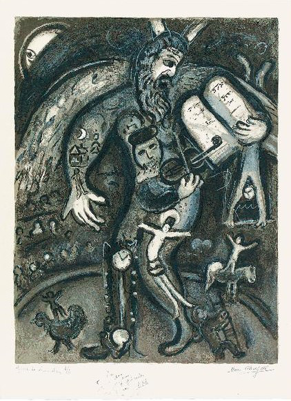 Chagall – Impressions : Marc Chagall. Composition, Etat définitif. 1964, Lithographie, 77,8 x 57cm, Mourlot 428 a © Collection Charles Sorlier. Courtesy Bouquinerie de l'Institut Paris © ADAGP, Paris 2014 - Chagall ®