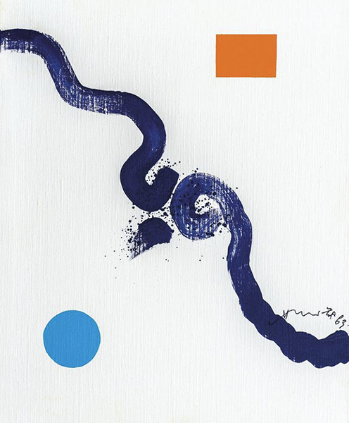 Hsiao Chin. Les Couleurs du Zen : Cuore illuminato-1. Hsiao Chin. 1963 Acrylique sur toile, 60 cm x 50 cm © Hsiao Chin Foundation, with courtesy of 3812 Gallery Limited