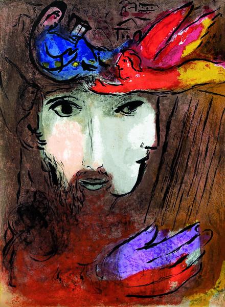 Marc Chagall, du verbe à l'image : Marc Chagall, David et Bethsabée, 1956, lithographie pour Verve, n° 33-34 © musée national Marc Chagall, Nice © RMN-GRAND PALAIS Gérard Blot © Adagp, Paris 2013