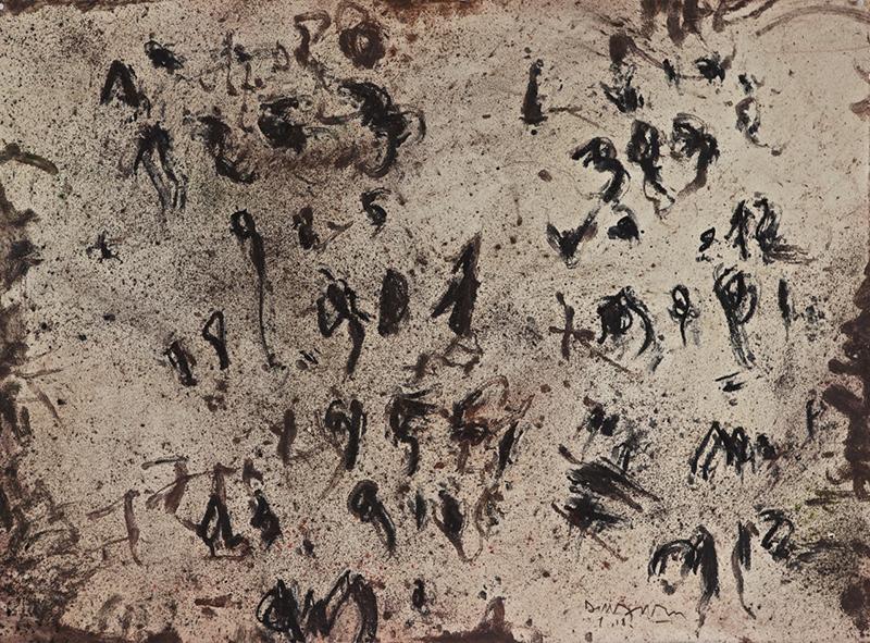 Jean-Jacques Dournon. Cartes et Paysages : Jean-Jacques Dournon. Les mauvais comptes, 2018 Pastels secs, sciure de bois et acrylique, 56 x 76 cm