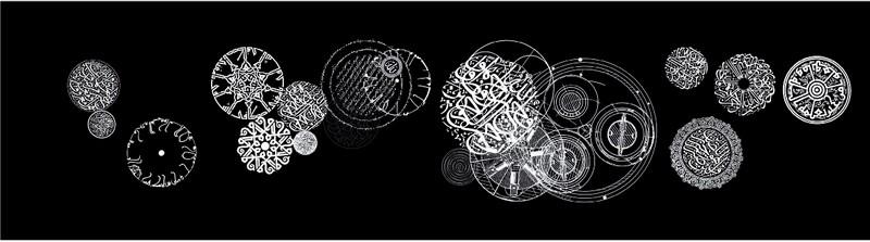 25 ans de créativité arabe : Mounir Fatmi. Les temps modernes, une histoire de la machine – La Chute. 2012, installation vidéo, dimensions variables. Courtesy de Mounir Fatmi et Galerie Hussenot, Paris, Goodman Gallery, Johannesburg.