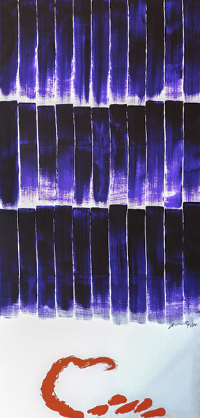 Hsiao Chin. Les Couleurs du Zen : Grande Chi. Hsiao Chin. 1986 Acrylique sur toile, 290 cm x 140 cm © Hsiao Chin Foundation, with courtesy of 3812 Gallery Limited