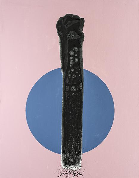 Hsiao Chin. Les Couleurs du Zen : L'Unita-ï. Hsiao Chin. 1964 Encre et acrylique sur toile, 116 cm x 91 cm © Hsiao Chin Foundation, with courtesy of 3812 Gallery Limited