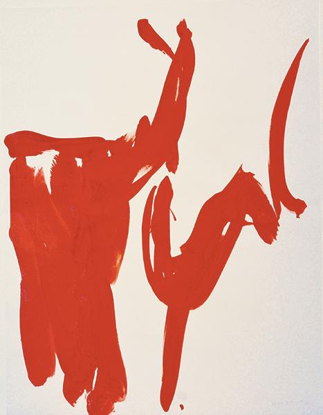 Christian Sorg. Peintures de fêtes et suites rupestres : Christian Sorg. Suite Rupestre pour El Cogul. 2017 Acrylique sur papier, 65 x 50cm