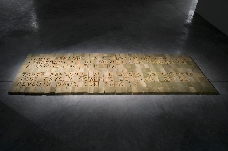 Ici, Ailleurs : L'homme ne vit pas seulement de pain #2 (Détail), Taysir Batniji, 2012/ ADAGP Paris 2013 ©Clementine Crochet