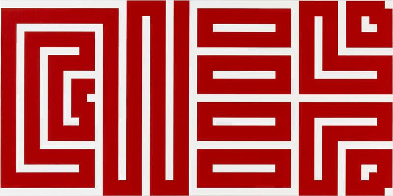 Véra Molnar, une rétrospective (1942-2012) : Véra Molnar, Identiques mais différents, Diptyque 2010, Huile sur toile Centre Pompidou Photographie : Centre Pompidou, MNAM-CCI, Dist. RMN/Philippe Migeat © ADAGP, Paris 2012
