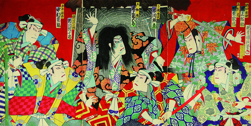La Manga, les caprices d'Hokusai, 1814-1878 : Kunisada III (1848-1920) Scène de Kabuki gravure sur bois Coll. Bibliothèque de l'Annonciade Boulogne-sur-Mer