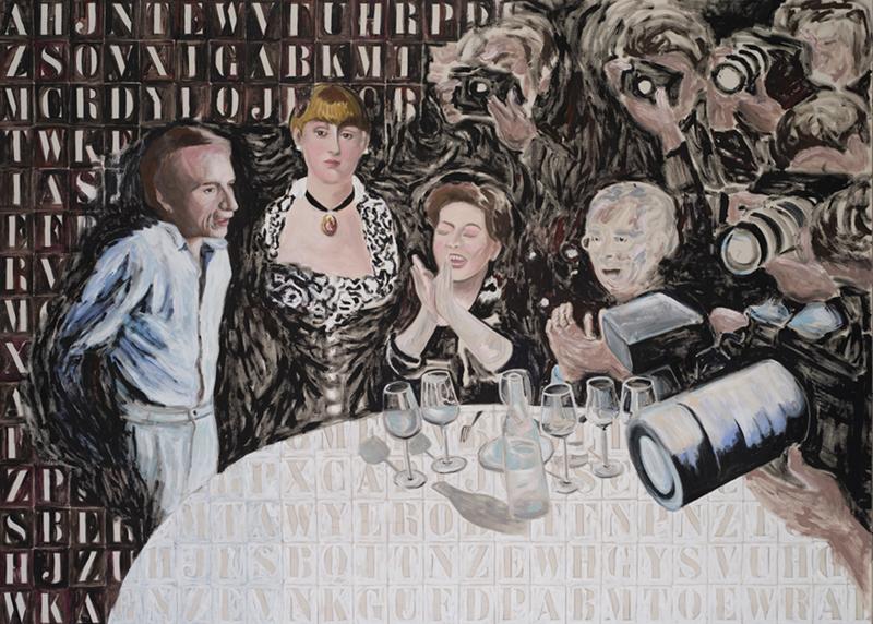Agnès Thurnauer - Manifestement : REFLEXTION and REFLECTION. 2011, acrylique sur toile, 200 x 300 cm.