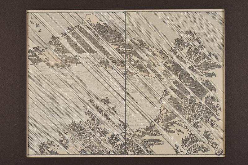 La Manga, les caprices d'Hokusai, 1814-1878 : Katsushika Hokusai (Edo, 1760 - Asakusa, 1849) Averse sur le lac et le mont Haruna La Manga, vol.7, 1817 Gravure sur bois en couleurs Coll. Musée de Gravelines