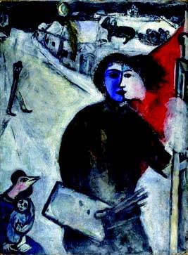 Exils : Marc Chagall. Entre chien et loup. 1938 – 1943, huile sur papier marouflé sur toile, 100 x 73 cm. Collection particulière.