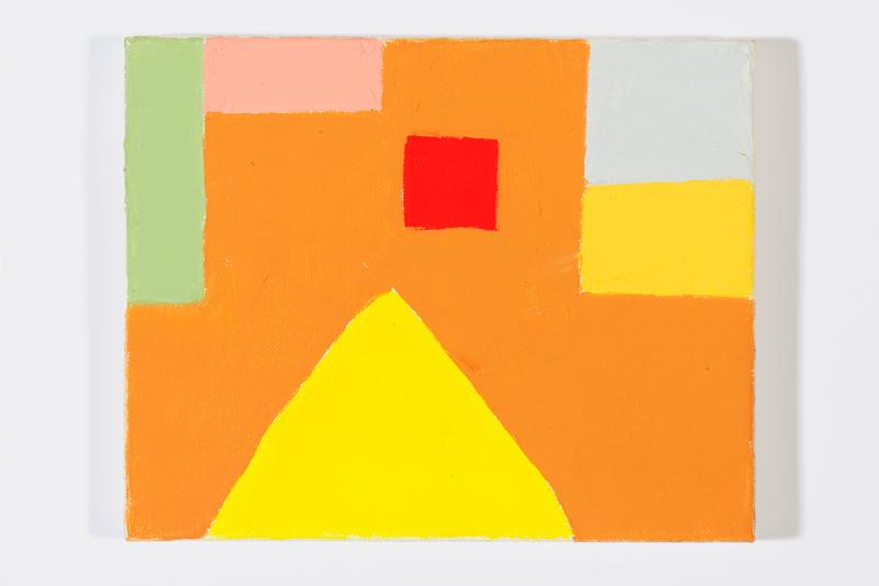 Etel Adnan : oil on canvas, 20X25cm © DR