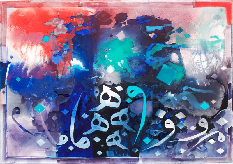 Etel Adnan : Untitled_2014_oil on canvas_31x42 © DR