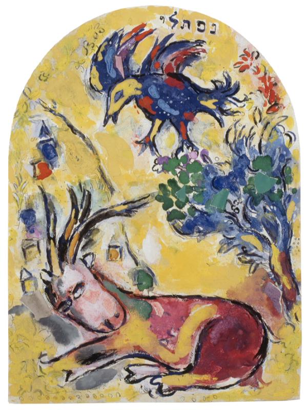 Chagall. Le passeur de lumière : © Marc Chagall Nephtalid