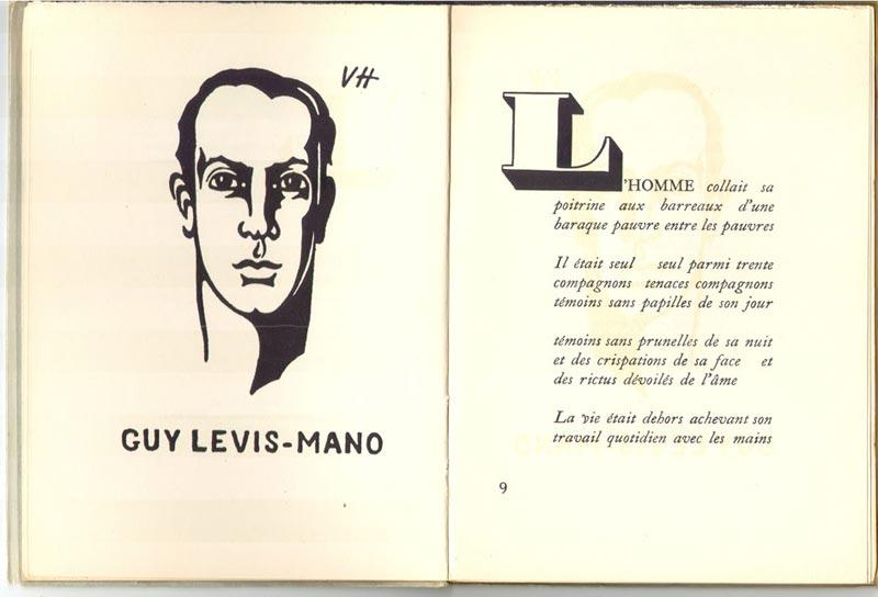Page(s) 12 – Salon d'éditeurs de livres de bibliophilie contemporaine :