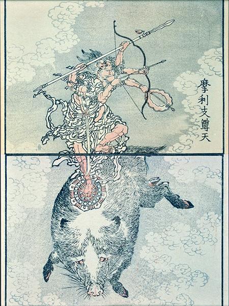 La Manga, les caprices d'Hokusai, 1814-1878 : Hokusai (dit), Katsushika Hokusai Marishi Sonten, personnification de la lumière 1817, La Manga, gravure sur bois en couleurs Collection Musée de Gravelines