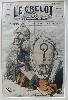 Jean Fautrier. Matière et lumière : Jean FAUTRIER, L'encrier (de Jean Paulhan), 1948, Huile sur papier marouflé sur toile, 34 x 41 cm Don René de Montaigu en 1990 Musée d'Art moderne de la Ville de Paris Crédit photographique : Eric Emo/Parisienne de Photographie © Adagp, Paris, 2017