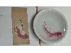L'Art du dessin. Pratiques du dessin du XVIe siècle à nos jours : SARKIS D'après Hokusai, Danseuse de Shirabyöshin(F146) Vidéo de 49 secondes Edition de 4 + 2EA 2008