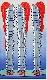 Louise Bourgeois - Estampes et dessins.