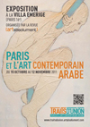 Traits d'union - Paris et l'art contemporain arabe