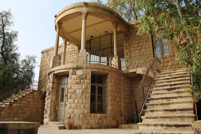 Darat al Funun - Fondation Khalid Shoman
