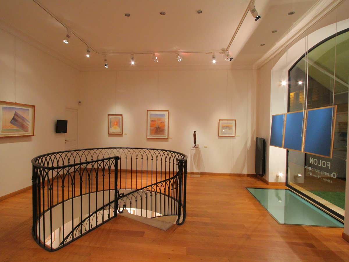 Galerie Guillaume