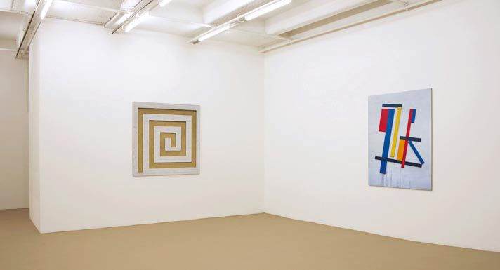 La Galerie d'art contemporain  - IUFM de Bretagne