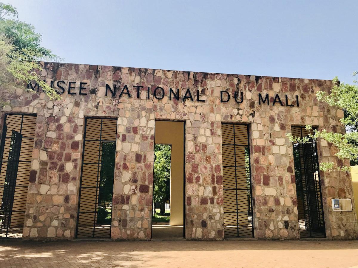 Musée national du Mali, Palais de la Culture