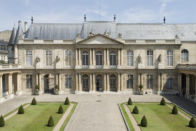 Hôtel de Soubise – Musée des Archives nationales