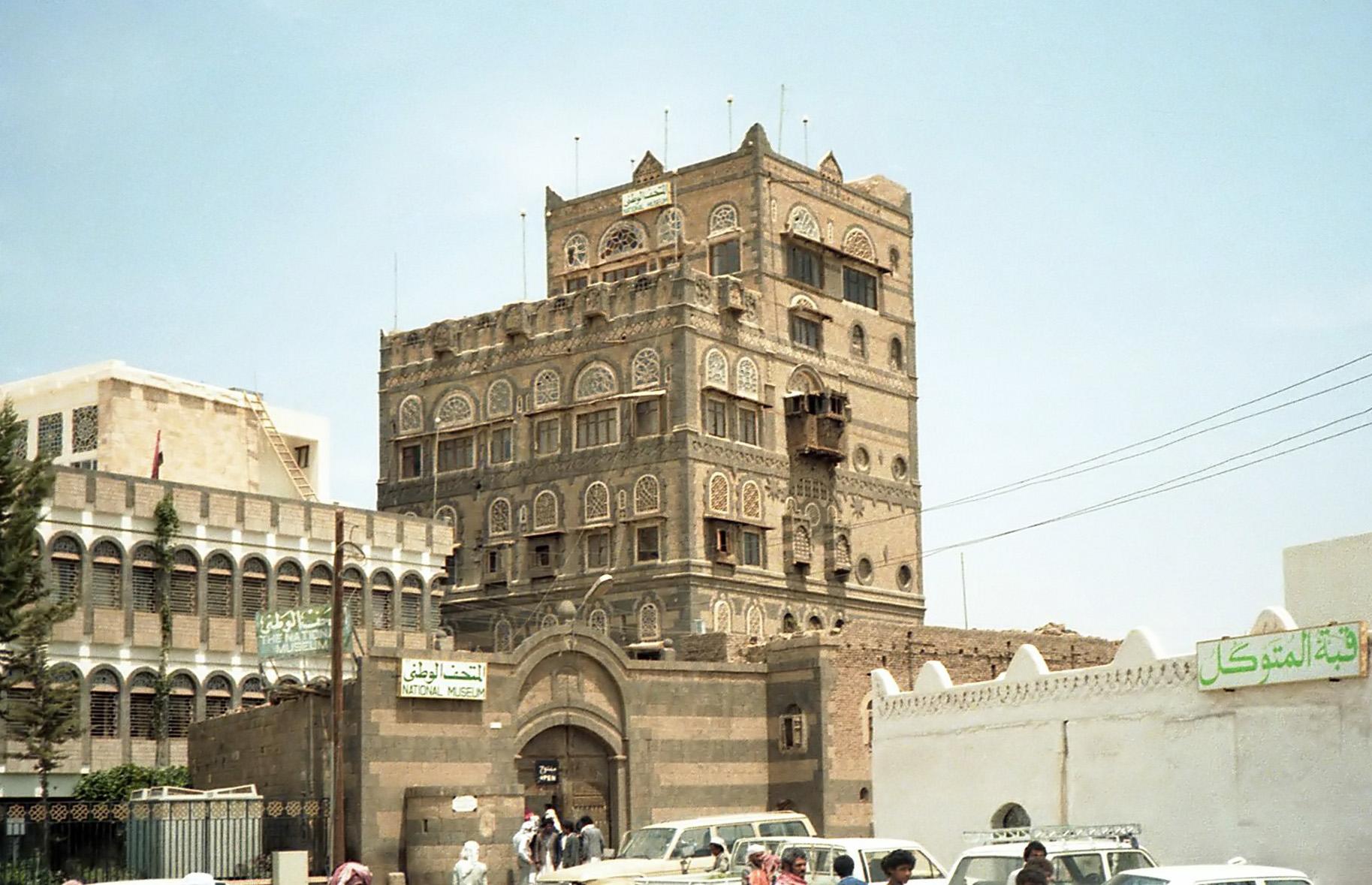 Musée National du Yémen