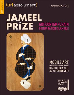 Digital Jameel Prize