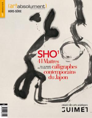 Sho1 - 41 Maîtres calligraphes contemporains du Japon