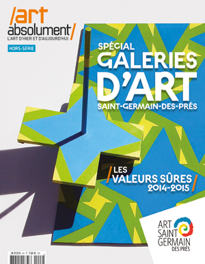 HS Art Saint-Germain-des-Près 2014