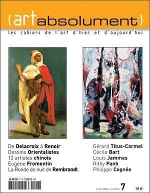 Digital Issue 7