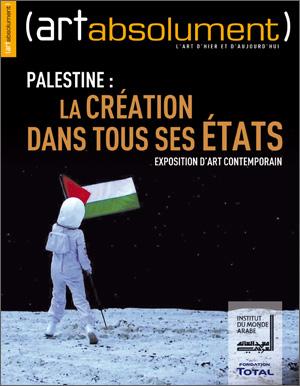 Palestine: la création dans tous ses états
