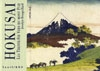 Hokusaï – Les trente-six vues du Mont Fuji