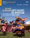 Arts sacrés du Bouthan